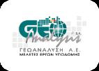 geoanalysis etairia logo