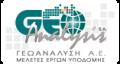 GeoAnalysis Logo